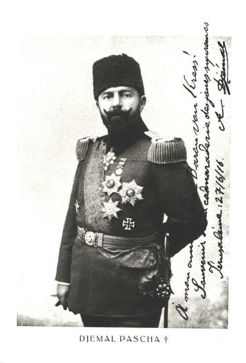 Cemal Ahmet Pascha (Dschemal Achmed; 1872-1922)
